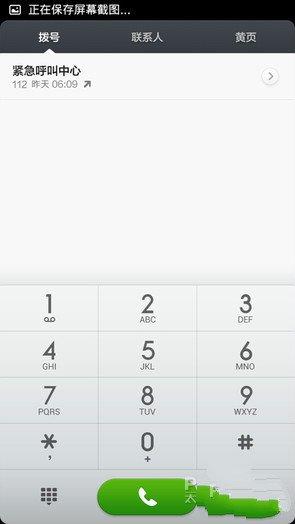 The dialer layout of Xiaomi Mi4