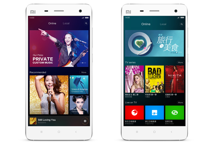 MIUI Music and videos